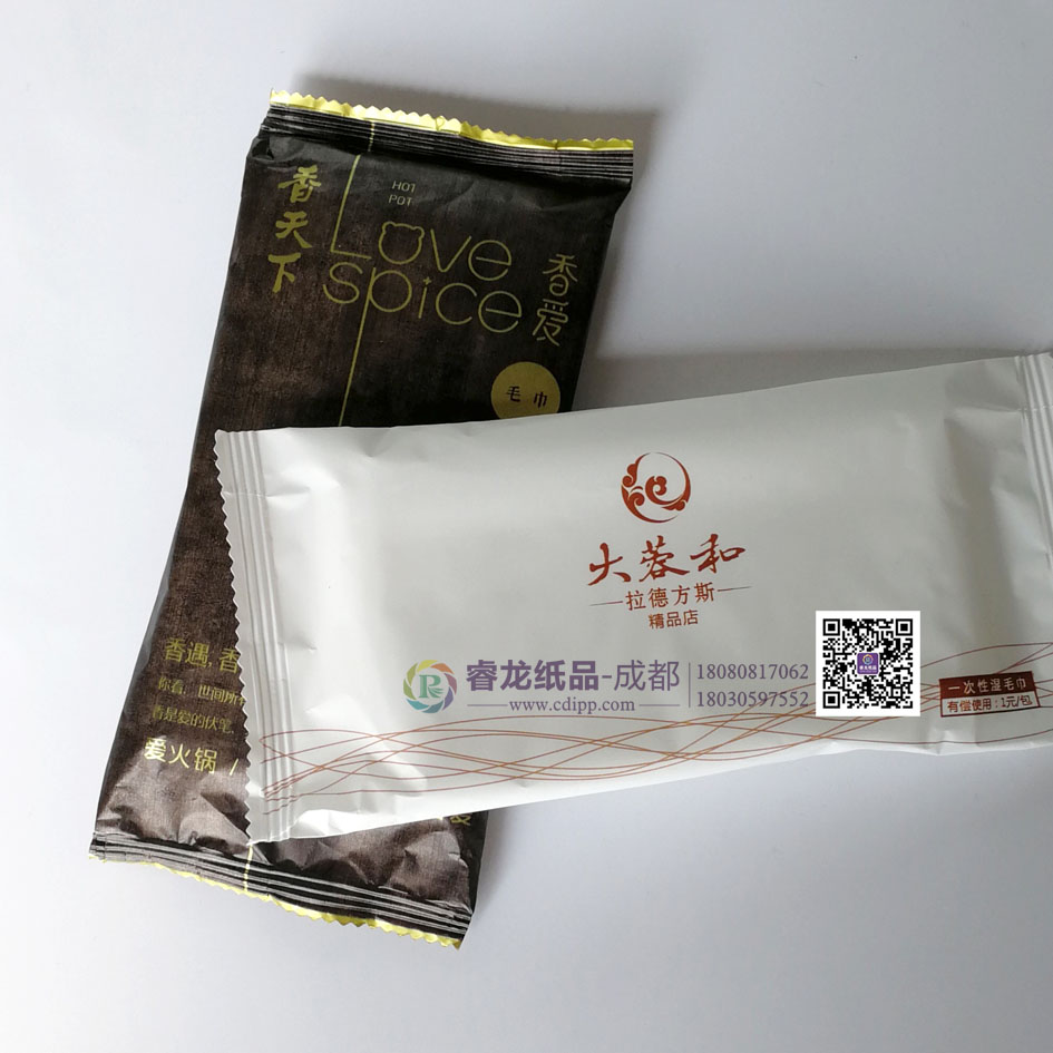 成都高性价比的广告湿纸巾供应★餐饮广告湿毛巾【万包起定】