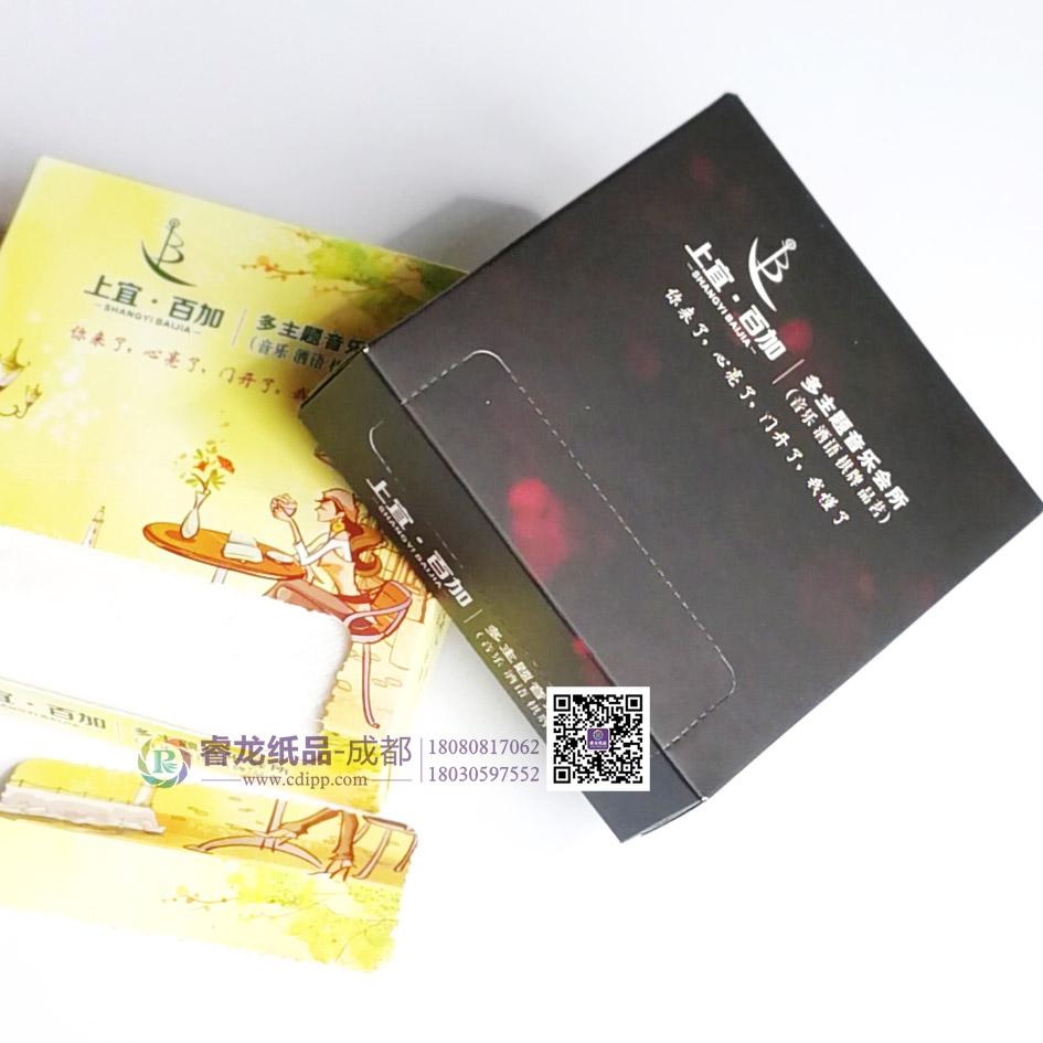 【匠心定制】餐厅酒店小盒手帕抽纸❀烟盒餐巾纸生产优势供应