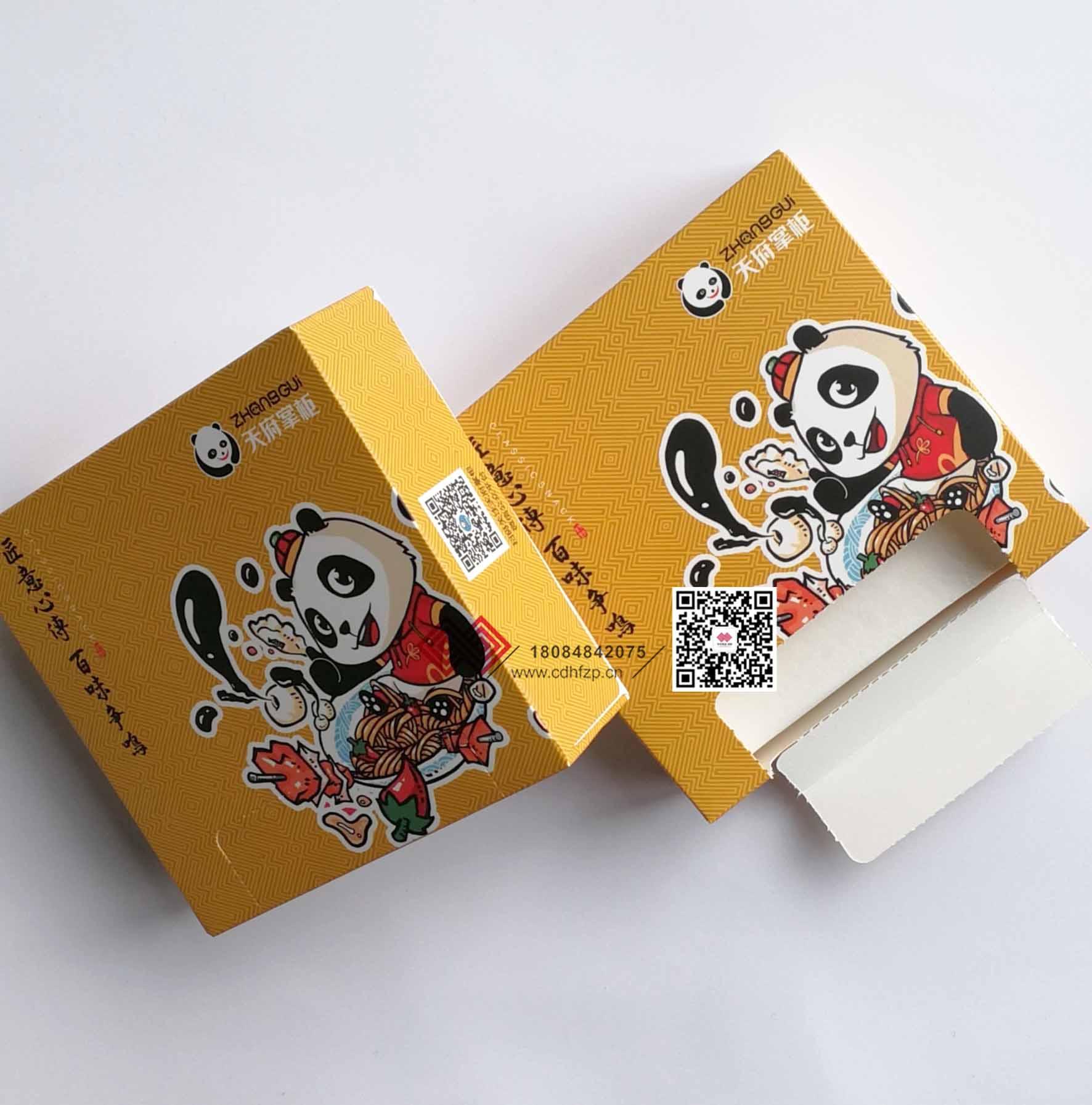 【服務】180*8484*2075?四川廣告抽紙&四川盒裝紙
