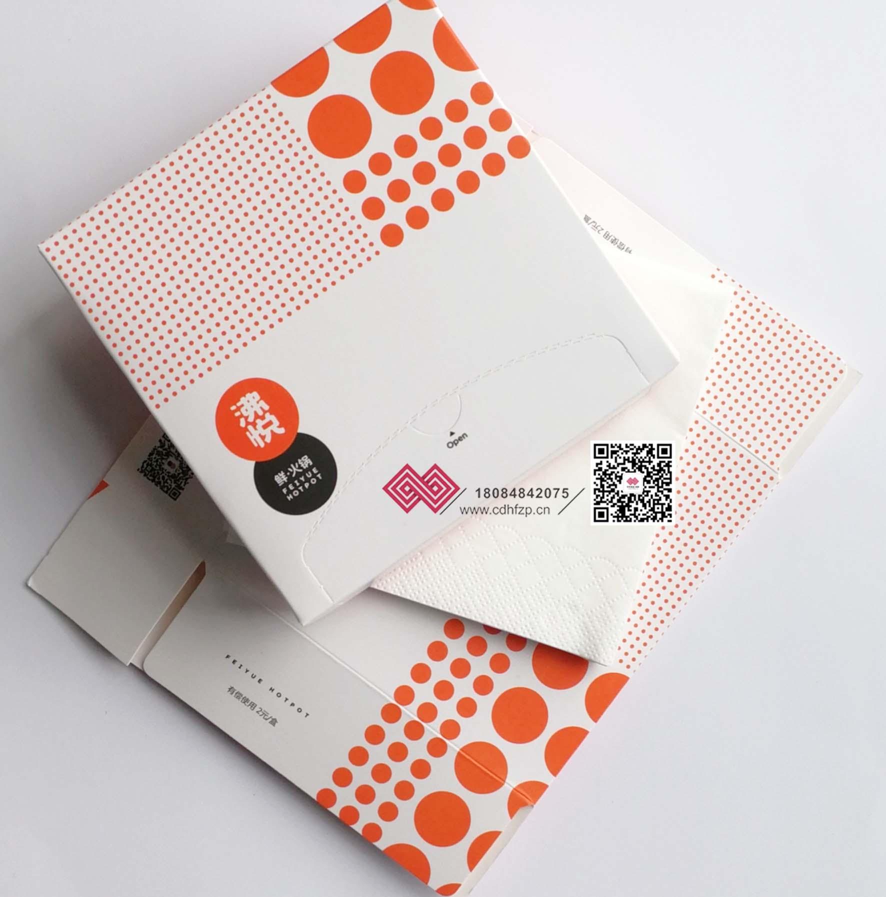總算找到高端品質的印花餐巾紙廠家?盒裝印花餐巾紙定制優勢廠家