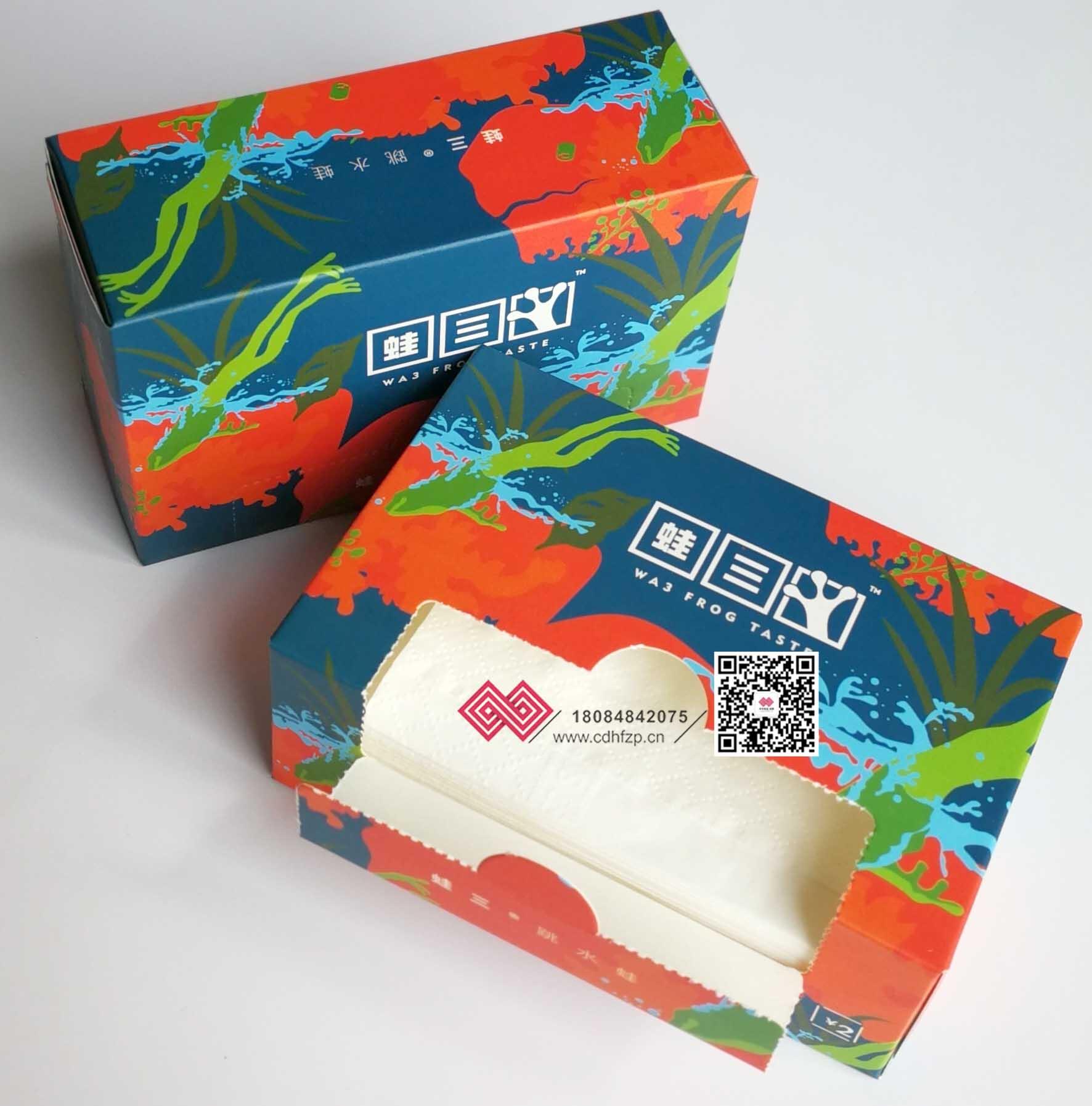 【低價來襲】廠家訂做LOGO星級酒店餐廳 煙盒裝紙巾*面巾紙