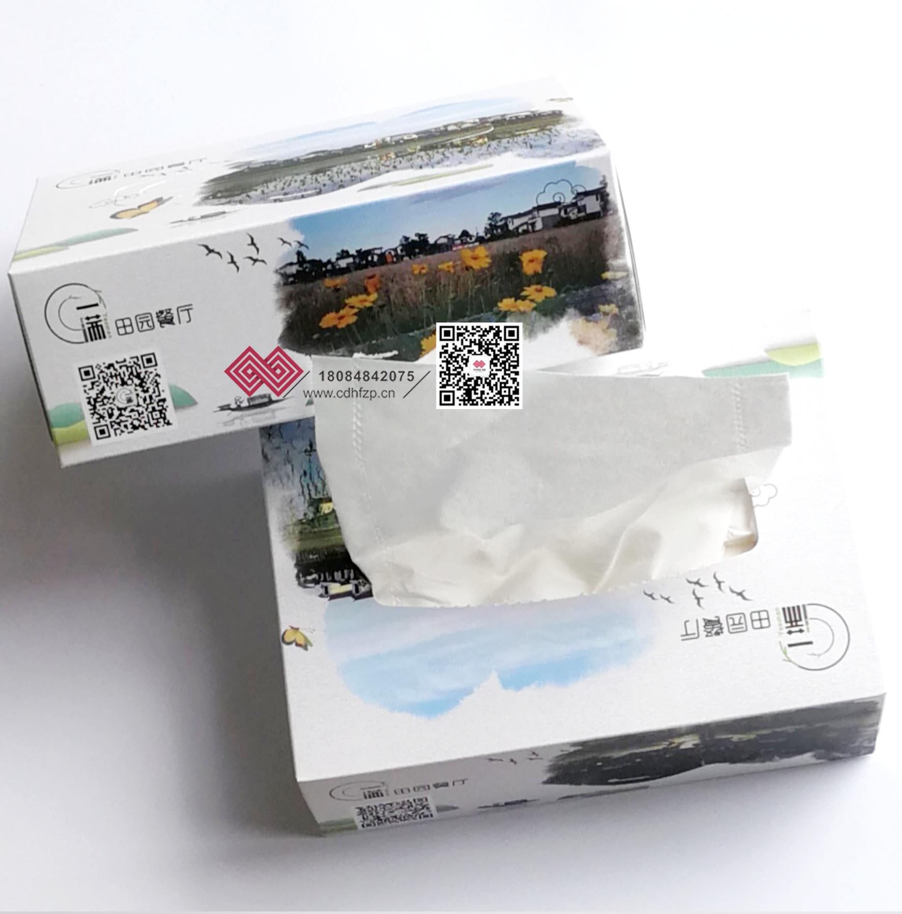 成都華豐酒吧廣告抽紙定制-盒裝紙巾180*8484*2075