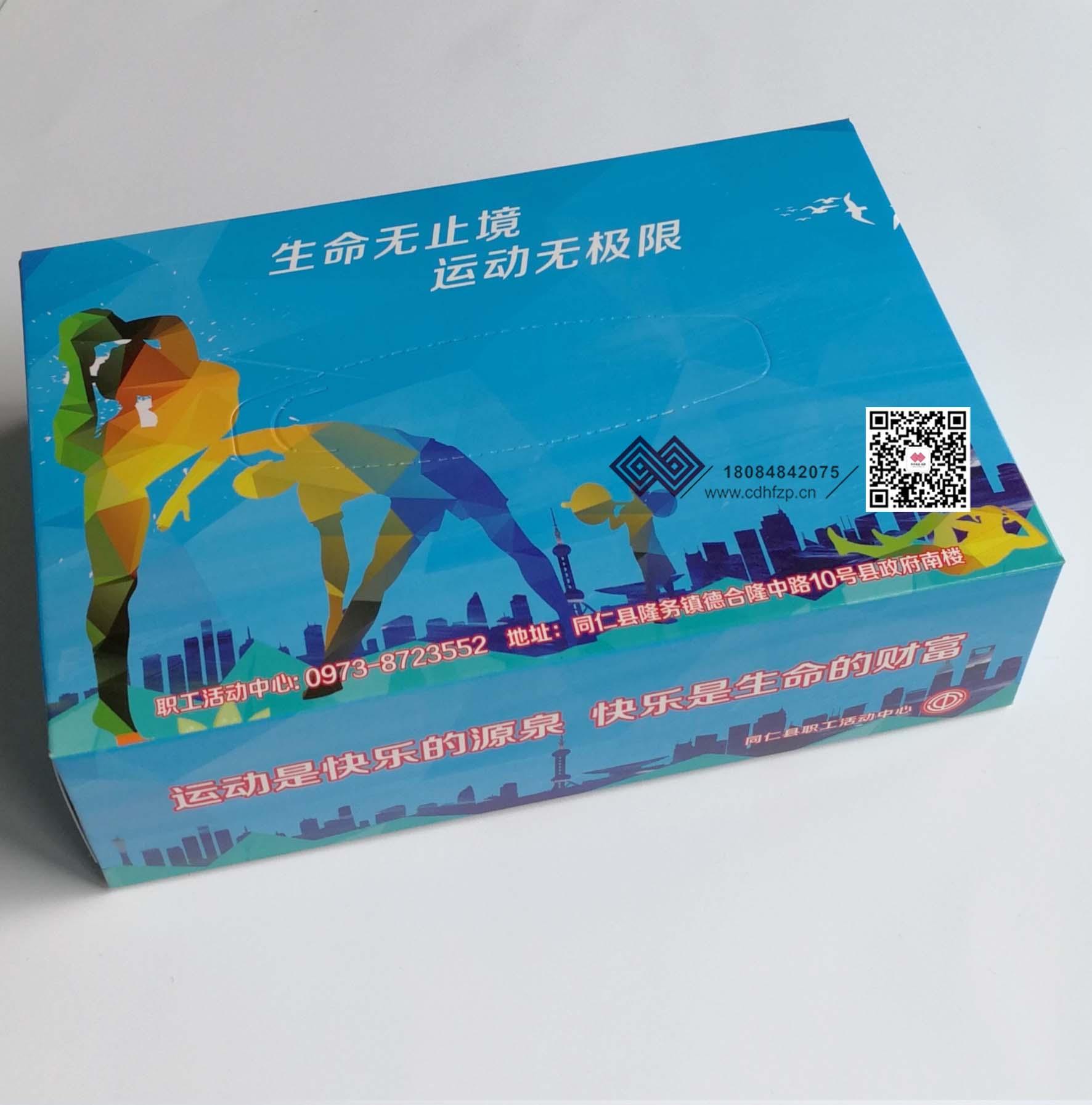 影响盒抽纸价格的因素?180*8484*2075成都华丰纸品