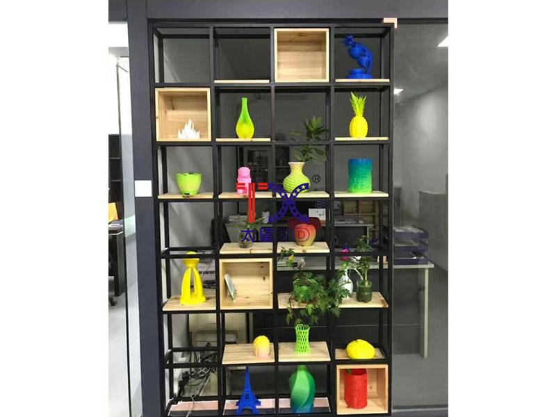 太星_专业的3D打印设计公司-3D打印厂家
