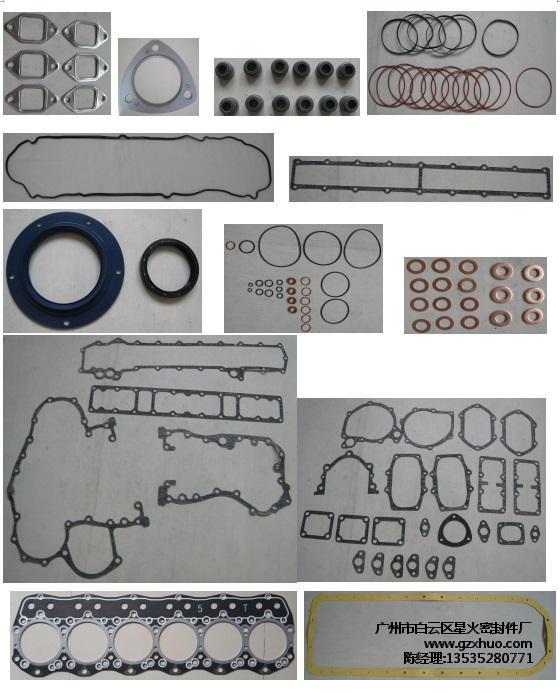 根河6D16排气缸油壳垫供应|供应物超所值的三菱MITSUBISHI发动机修理包