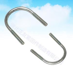 U型螺栓-紧固件专家-标准U型螺栓