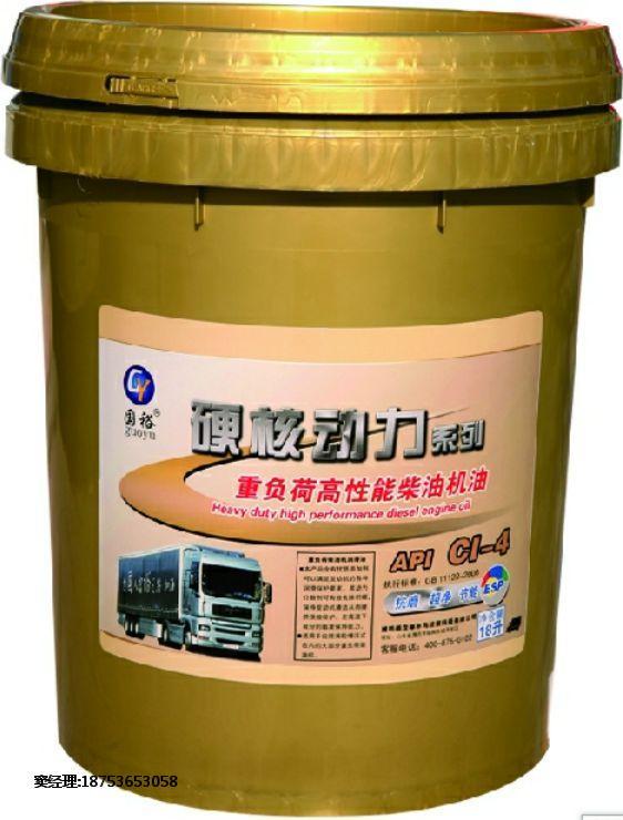 国裕润滑油防冻液工业油机油进口油