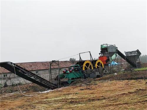 细沙回收机加工,细沙回收机订制,细沙回收机厂
