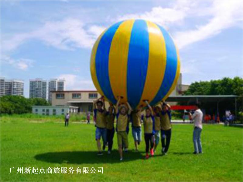 广州趣味项目鸿运彩球