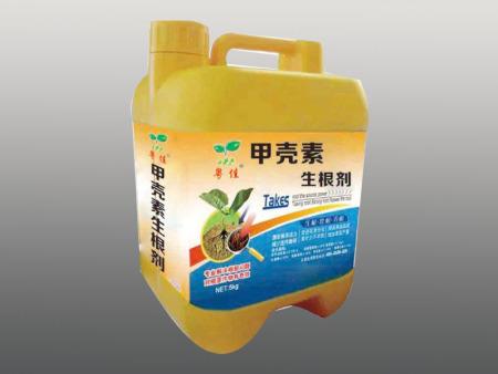 甲壳素水溶肥批发-有品质的甲壳素水溶肥推荐