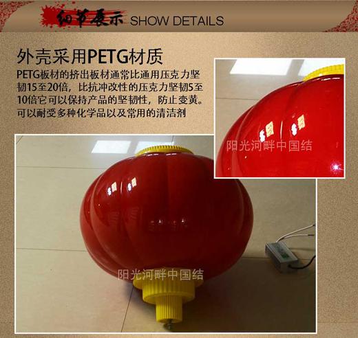 贵州LED灯笼批发|龙腾照明工程_口碑好的LED灯笼公司