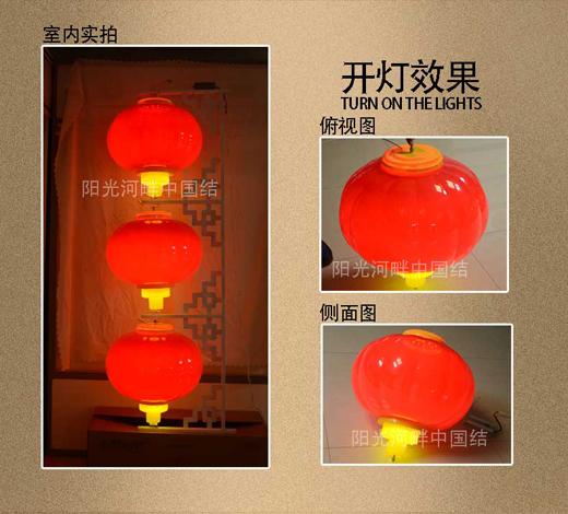 濟南LED燈籠批發-龍騰照明工程提供耐用的LED燈籠