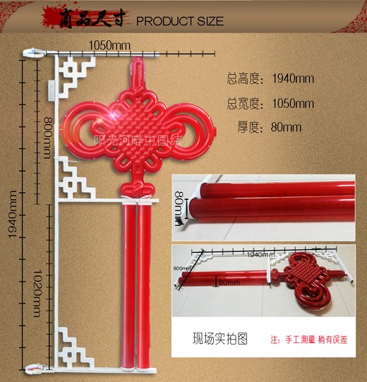 LED中国结多少钱-大量供应口碑好的LED中国结