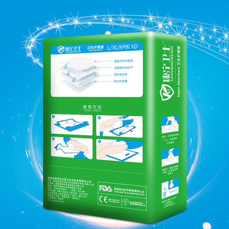 泉州成人护垫微商代理|要买新款成人护理垫,就来众智卫生用品