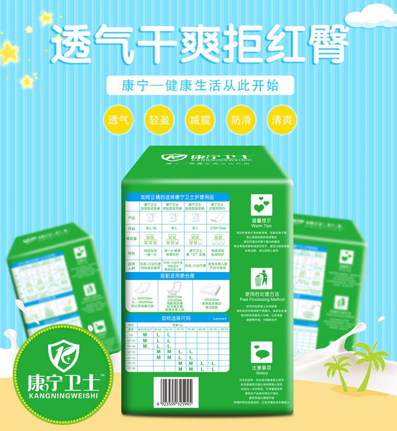 康宁卫士纸尿裤加盟-大量供应品质好的康宁卫士纸尿裤