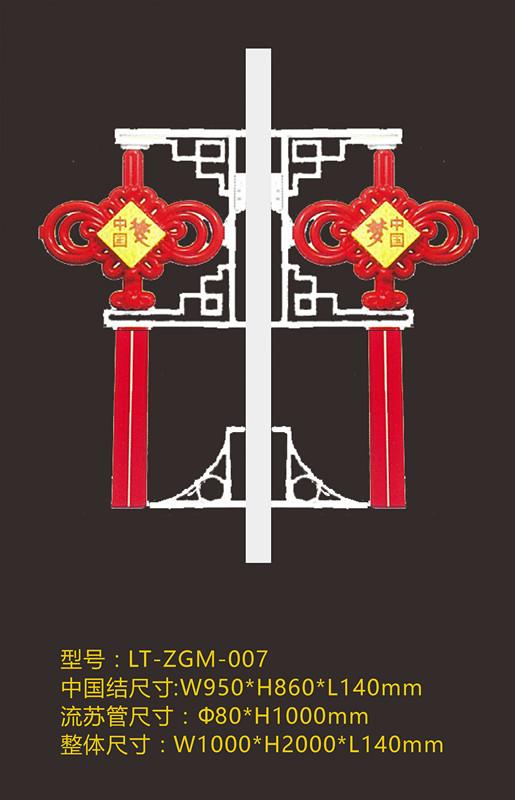 海南LED中国梦批发-质量好的LED中国梦市场价格