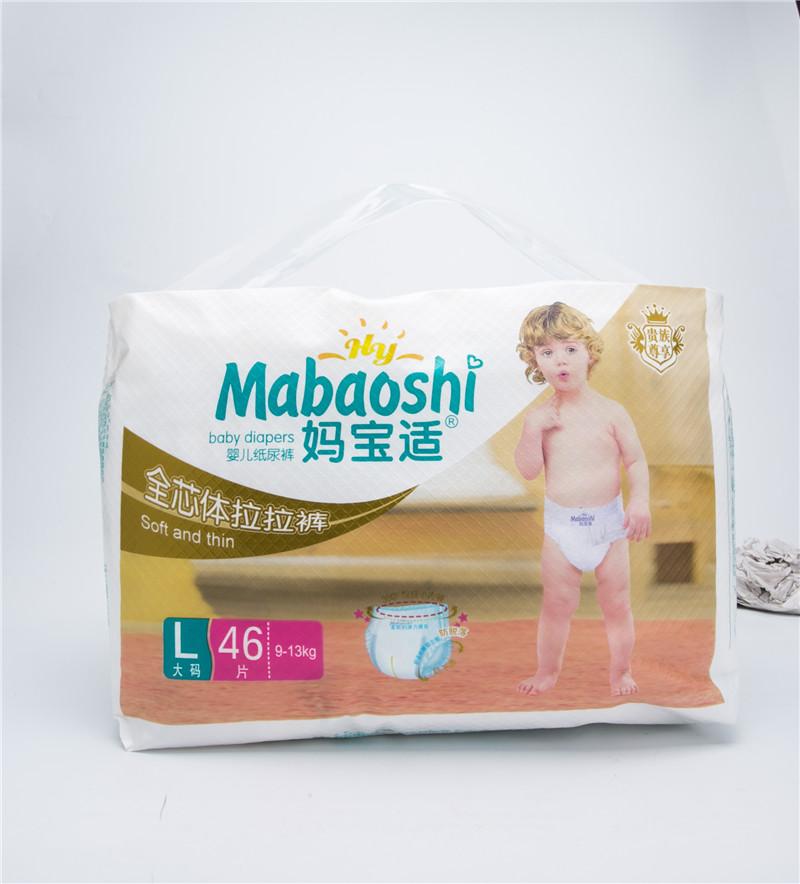 ?#30340;?#21355;士纸尿裤|买纸尿裤就来众智卫生用品