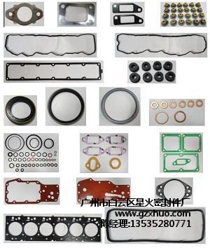 康明斯发动机修理包批售-广东专业的康明斯发动机大修包生产商厂家推荐