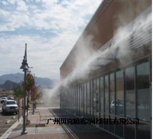 加油站喷雾降温技术_广州贝克喷雾