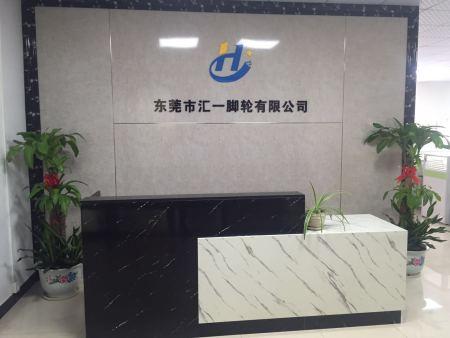广东东莞专业竞博JBO|首页生产厂家——汇一竞博JBO|首页品牌厂家直销