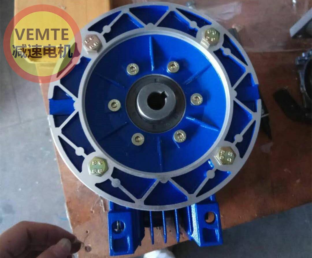 RV40减速器NMRV040+130,NMRV040+150