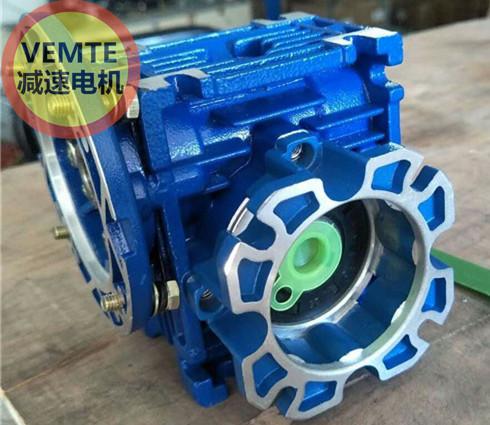 RV60减速机NMRV063+040,NMRV063+050