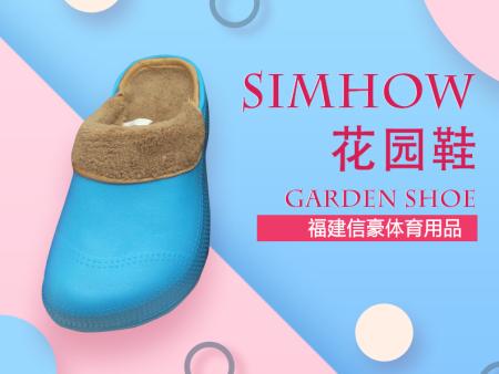 花园鞋代加工-福建前卫拖鞋品牌推荐