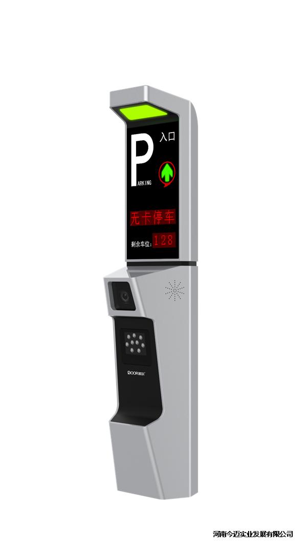 河南今迈专业销售道尔车牌识别收费设备