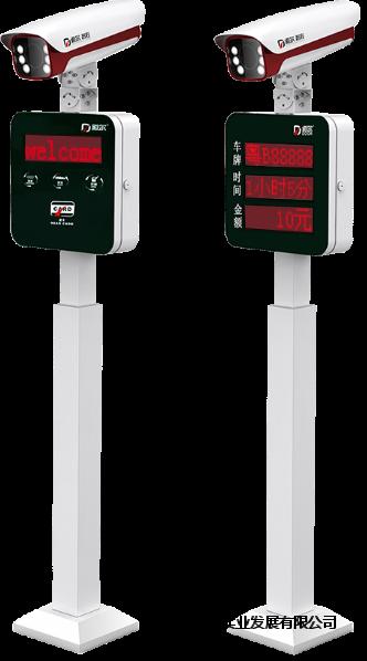 洛陽無人值守車牌識別哪家好-河南哪裏可以買到價格適中的道爾停車場車牌識別設備