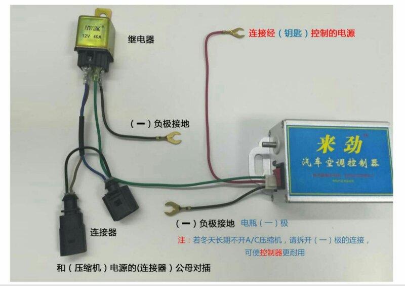 新疆汽车空调加速器价格-广州哪里有卖高质量的来劲汽车空调控制器