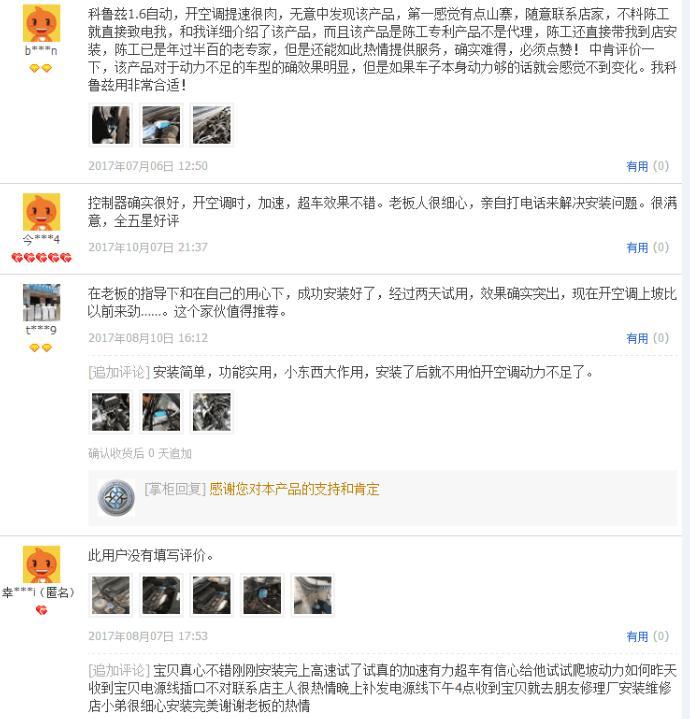 惠州如何提升汽车动力价格-要买好用的来劲汽车空调控制器当选喀咝丽汽车用品