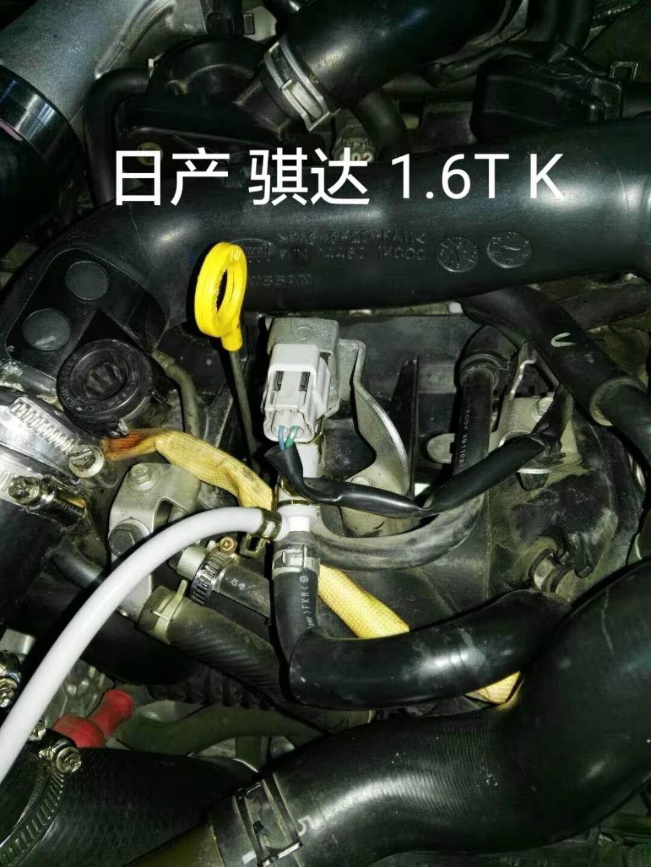 四川汽车加速器厂家|物超所值的来劲汽车空调控制器供销