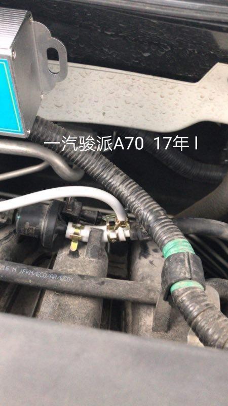 山東省汽車空調加速器價格-口碑好的來勁汽車空調控制器供銷