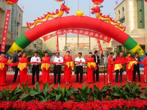四川开业典礼-想找诚信的开业典礼 就来成都夏禾文化