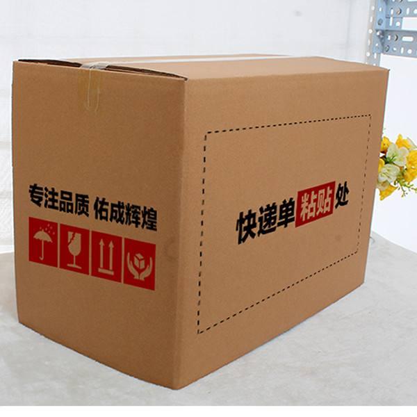 纸箱-环艺包装包装纸盒坚固耐用