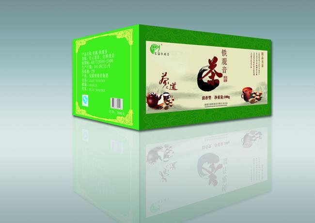 拉链纸箱-杭州实惠的打包纸箱批售