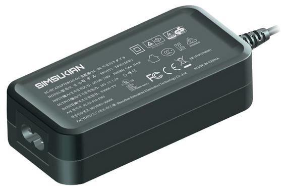 24V0.5A多功能电源适配器