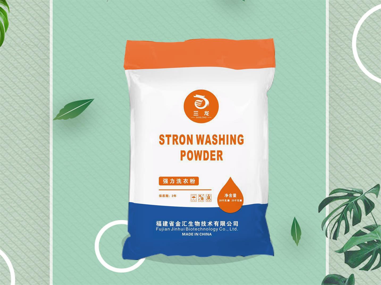 武漢強力洗衣粉|哪兒能買到實用的強力洗衣粉