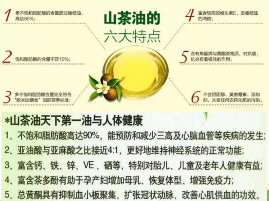 中山瘦身土茶油哪家正宗|广州知名的彭祖寿土茶油供应商
