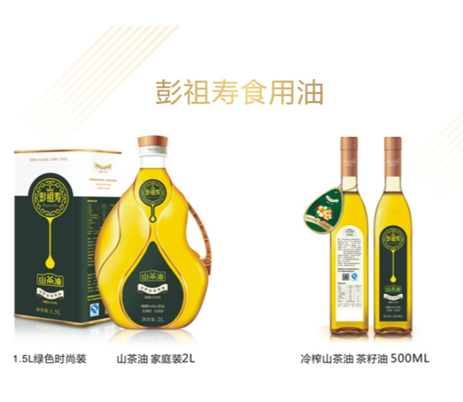 广东正宗无转基因茶籽油-物超所值的彭祖寿山茶油-森隆实业供应