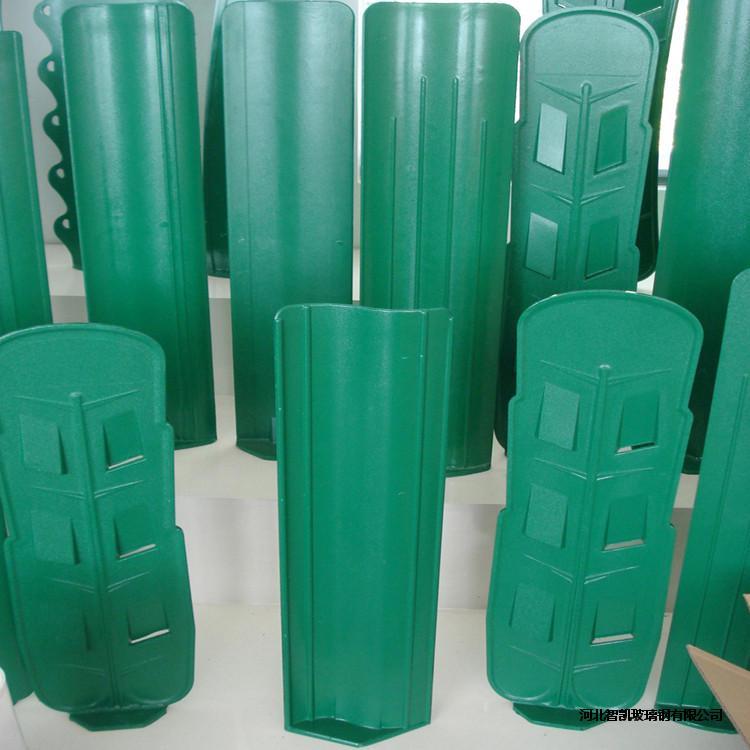 玻璃钢防眩板 800200树叶型河北玻璃钢防眩板厂家