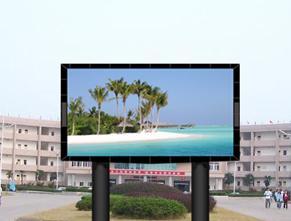 青岛led屏幕价格-青岛打印机维修
