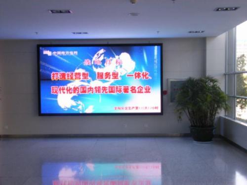 烟台led屏幕批发多少钱,青岛led屏幕要在哪里买