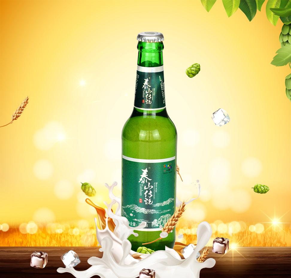 山东熟啤-物美价廉的熟啤推荐