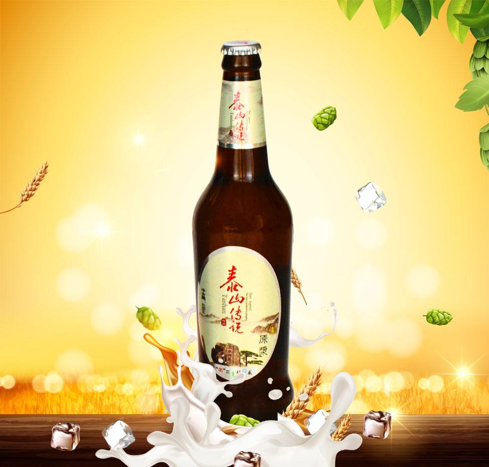 天津泰山传说-潍坊哪里有划算的泰山传说啤酒供应