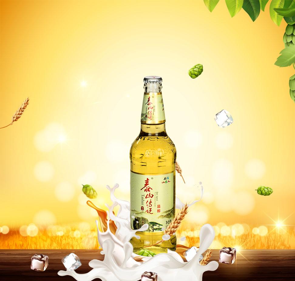 泰啤精酿啤酒保质期-山东实惠的泰啤啤酒供应