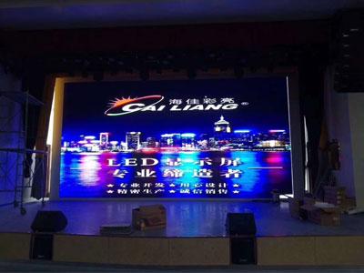 LED显示屏上哪买比较好_南平医院LED显示屏