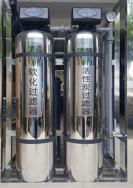 中山�O�渑涮总�水-佳�w水�理批�l光�材料用超�水�O��