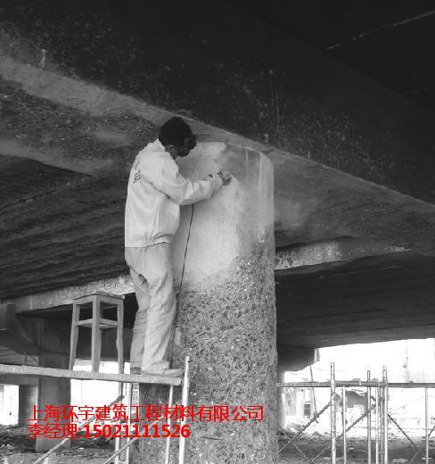 快干無機修補膠泥廠家直銷-上海環宇無機快干膠泥的價格范圍如何