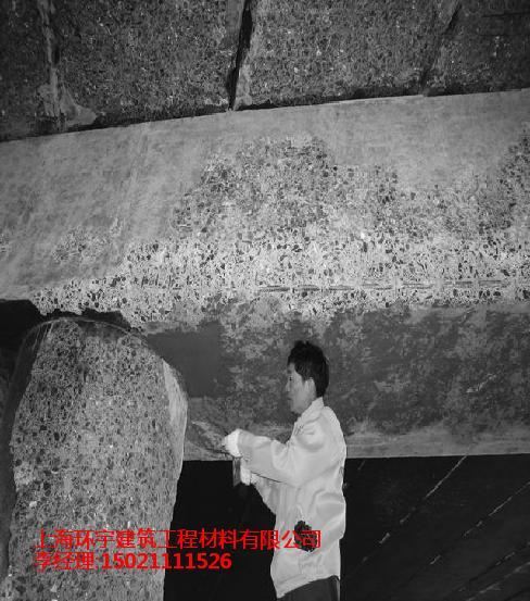 快干无机修补胶泥价格范围_上海品牌上海环宇无机快干胶泥供应商